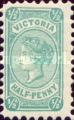 [Queen Victoria - New Colors, Typ U3]
