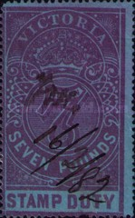 [Revenue Stamps - Inscription