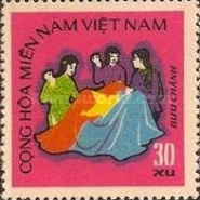 [The 2nd Anniversary of the Proclamation of the Republic of South Vietnam, type AC]