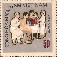 [The 2nd Anniversary of the Proclamation of the Republic of South Vietnam, type AE]