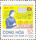 [The 5th Anniversary of the Proclamation of the Republic of South Vietnam, type AG]