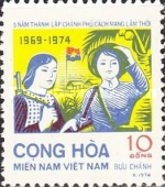 [The 5th Anniversary of the Proclamation of the Republic of South Vietnam, type AH]