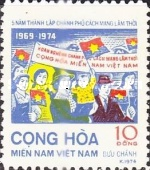 [The 5th Anniversary of the Proclamation of the Republic of South Vietnam, type AJ]