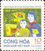 [The 5th Anniversary of the Proclamation of the Republic of South Vietnam, type AK]