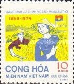 [The 5th Anniversary of the Proclamation of the Republic of South Vietnam, type AL]