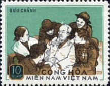 [Ho Chi Minh, 1890-1969 and Soldiers, type AM]
