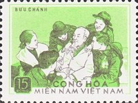 [The 30th Anniversary of the Democratic Republic of Vietnam, type AM2]