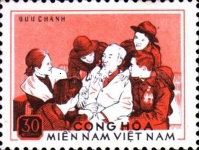 [The 30th Anniversary of the Democratic Republic of Vietnam, type AM3]