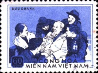 [The 30th Anniversary of the Democratic Republic of Vietnam, type AM4]