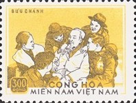 [The 30th Anniversary of the Democratic Republic of Vietnam, type AM5]