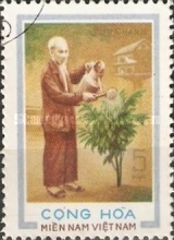 [The 85th Anniversary of the Birth of Ho Chi Minh, 1890-1969, Typ AO]