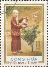 [The 85th Anniversary of the Birth of Ho Chi Minh, 1890-1969, Typ AO1]