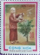 [The 85th Anniversary of the Birth of Ho Chi Minh, 1890-1969, Typ AO3]