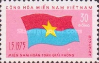 [The 1st Anniversary of the Occupation of South Vietnam, Typ AT]