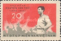 [The 1st Anniversary of the Death of Nguyen Van Troi, 1940-1964, type H]