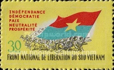 [The 8th Anniversary of the National Liberation front, type S]