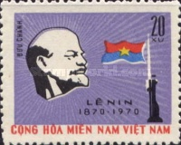 [The 100th Anniversary of the Birth of Vladimir Iljitsch Lenin, 1870-1924, type U]