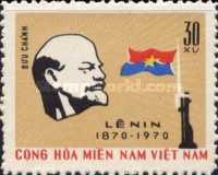 [The 100th Anniversary of the Birth of Vladimir Iljitsch Lenin, 1870-1924, type U1]