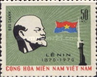 [The 100th Anniversary of the Birth of Vladimir Iljitsch Lenin, 1870-1924, type U2]