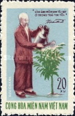 [The 80th Anniversary of the Birth of Ho Chi Minh, 1890-1969, type V]