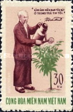 [The 80th Anniversary of the Birth of Ho Chi Minh, 1890-1969, type V1]