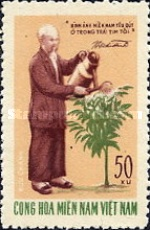 [The 80th Anniversary of the Birth of Ho Chi Minh, 1890-1969, type V2]