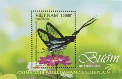 [Butterflies - World Stamp Exhibition CHINA 2019, Wuhan City, type ]