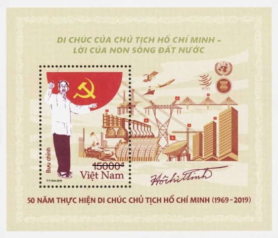 [The 50th Anniversary of Ho Chi Minh's Last Testament, type ]