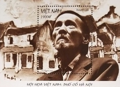 [The 100th Anniversary of the Birth of Bui Xuan Phai, 1920-1988, type ]