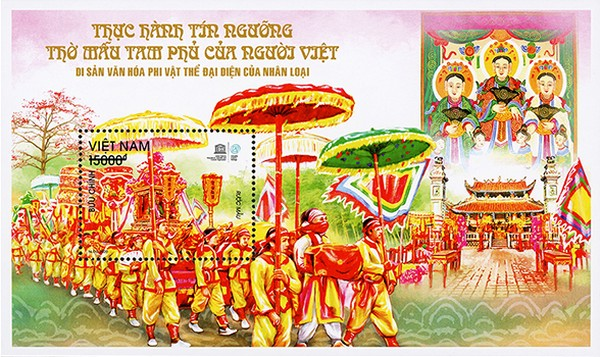 [Worshipping of the Tam Phu Mothers, type ]