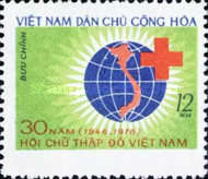 [The 30th Anniversary of Vietnamese Red Cross, Typ A]