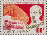 [The 60th Anniversary of Vietnamese Communist Party, Typ ASX]
