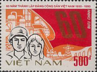 [The 60th Anniversary of Vietnamese Communist Party, Typ ASY]