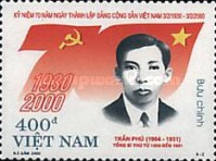 [The 70th Anniversary of Communist Party, Typ CBC]