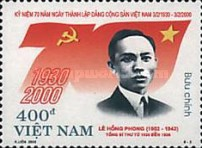 [The 70th Anniversary of Communist Party, Typ CBD]