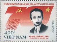 [The 70th Anniversary of Communist Party, Typ CBE]