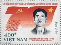 [The 70th Anniversary of Communist Party, Typ CBF]