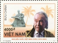 [The 100th Anniversary of the Birth of Diệp Minh Châu, 1919-2002, type ECN]