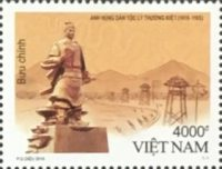 [The 1000th Anniversary of the Birth of Ly Thuong Kiet, 1019-1105, Typ ECP]
