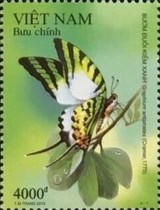 [Butterflies - World Stamp Exhibition CHINA 2019, Wuhan City, type ECX]