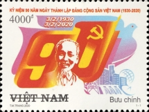 [The 90th Anniversary of the Communist Party of Vietnam, type EDZ]