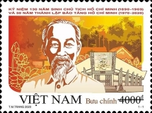 [The 130th Anniversary of the Birth of Ho Chi Minh, 1890-1969, Typ EEE]
