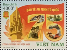 [The 75th Anniversary of the National Security Forces, type EEM]