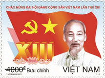 [The 13th Congress of the Communist Party of Vietnam, type EFX]