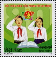 [Ho Chi Minh Young Pioneers Team, type EGB]