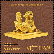 [Vietnam National Treasures - Gold Objects, type EGH]