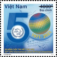 [The 50th Anniversary of the UPU International Letter Writing Contest, type EGV]