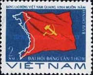 [Flag & Map - The 4th Congress of Vietnam Workers' Party, Typ J]