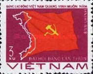 [Flag & Map - The 4th Congress of Vietnam Workers' Party, Typ J1]