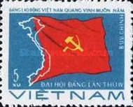 [Flag & Map - The 4th Congress of Vietnam Workers' Party, Typ J2]
